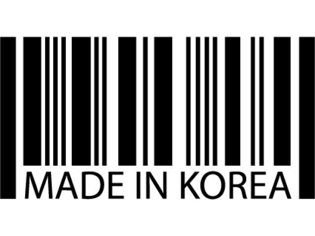 Посредник косметики из кореи